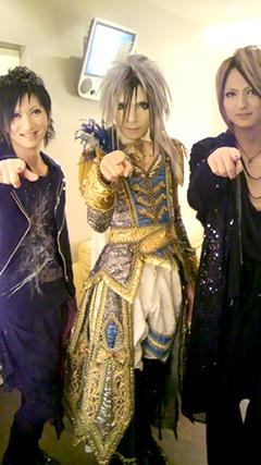 Sono Teru and Yo