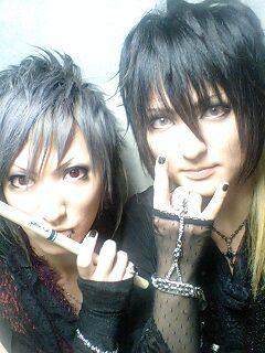 Sono and Yo