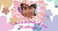 alex my love <3 - alexander-rybak fan art