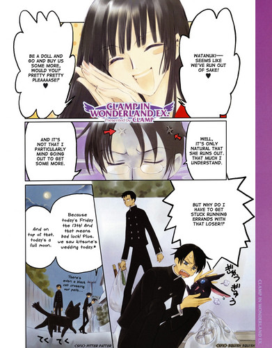 Clamp In Wonderland Ex (White) - page 1