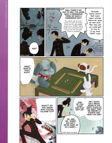 Clamp In Wonderland Ex (White) - page 2