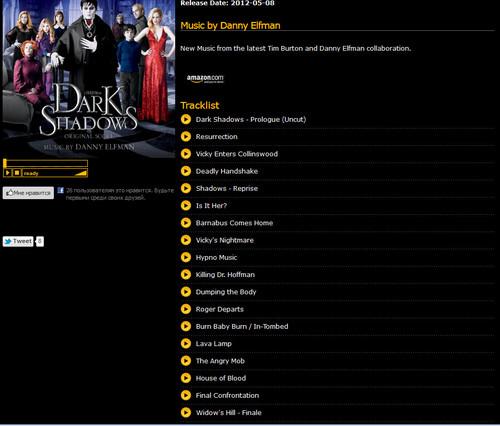 Dark Shadows soundtrack