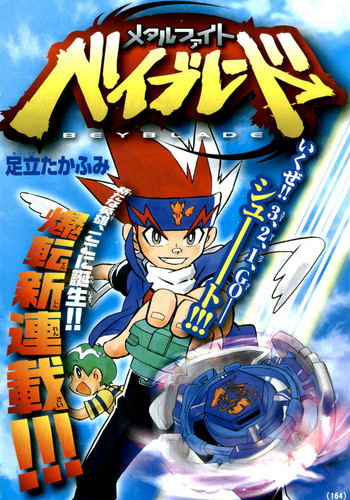 MFB Manga - Chapter 1 - Front