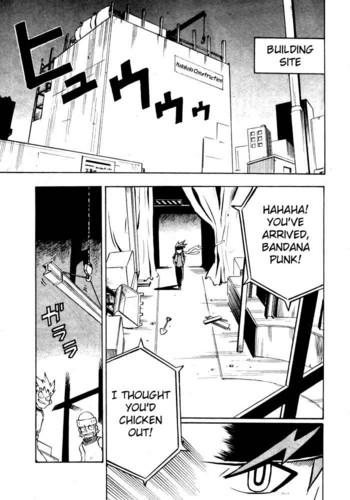 MFB manga - Chapter 1 Page 21