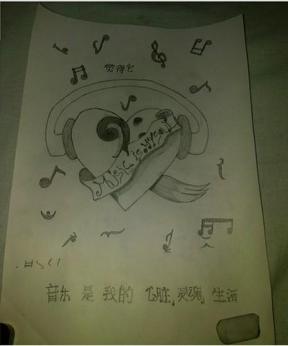 My Drawingz ♥