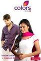 Shikar preview