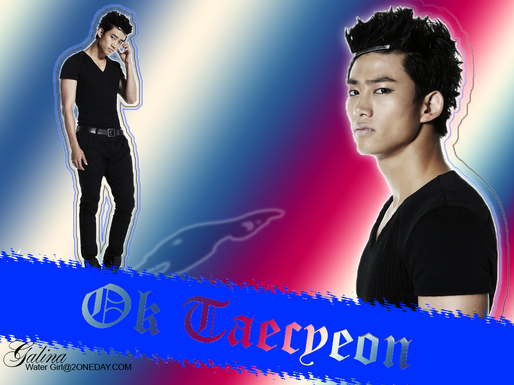 2pm Wallpaper Taecyeon Taecyeon 2pm Wallpaper