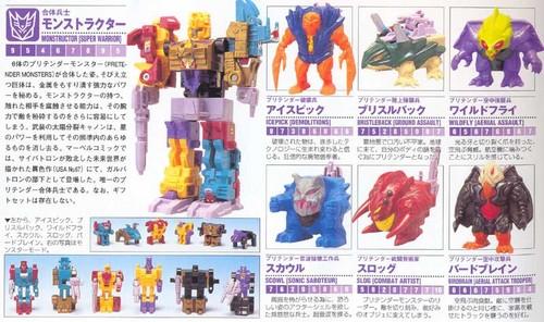 Transformers Pretenders