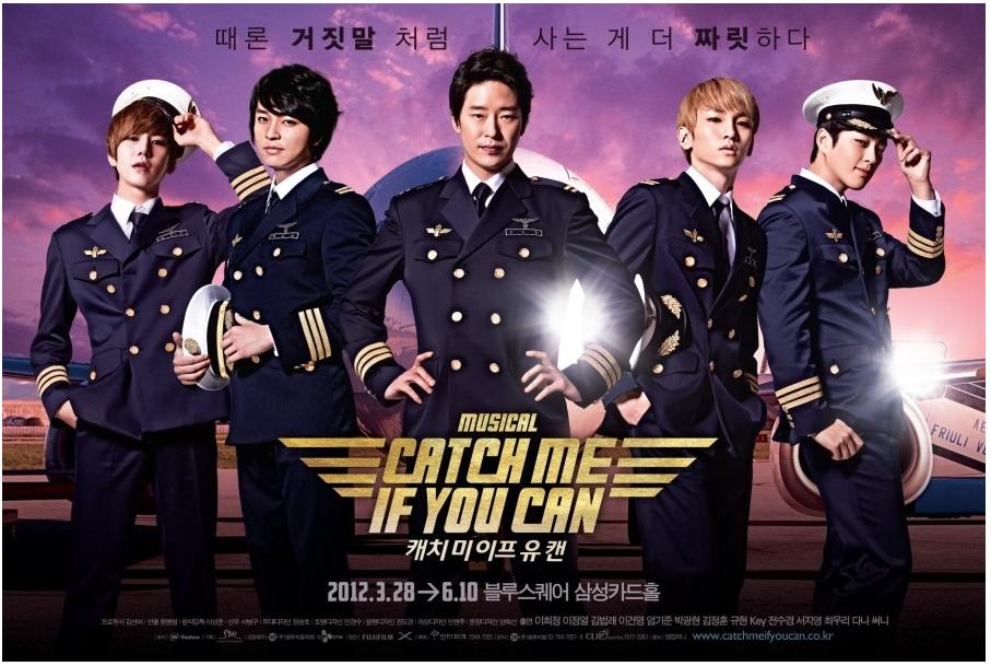 catch if you can full movie