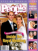 Countess Sophie and Prince Edward - british-royal-weddings icon