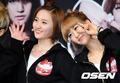 Haeryung & Dami