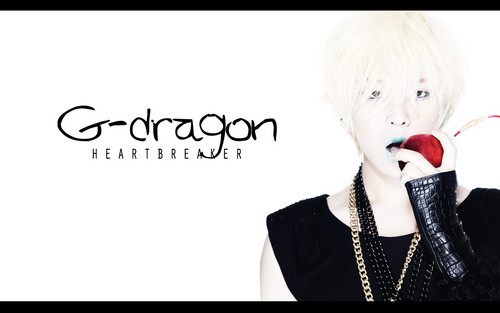 G-Dragon wallpaper entitled G-Dragon