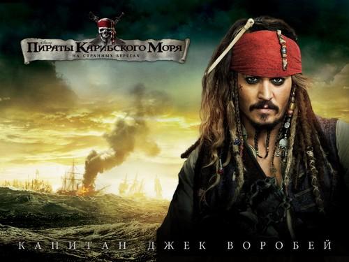 Jack Sparrow các hình nền
