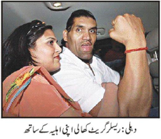 Khali with wife