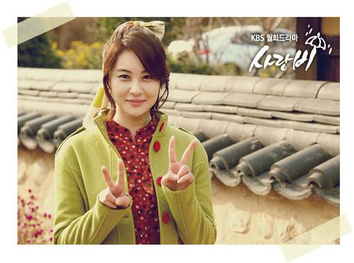 Hye-Jung