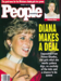 Princess Diana People Magazine Covers Over the Years - princess-diana-tribute-page icon