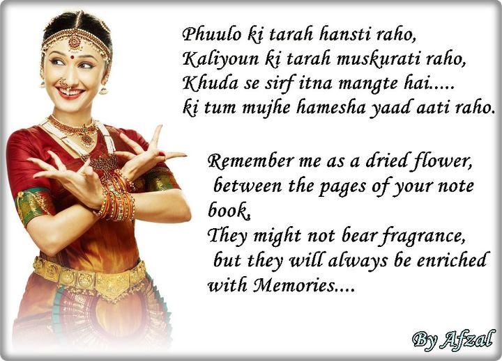 Ragini Khanna Images Ragini Khanna Hd Wallpaper And Background