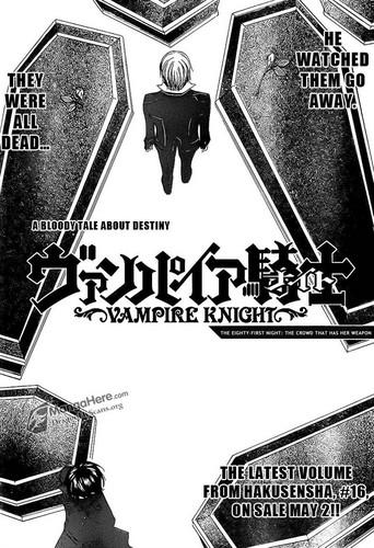 Vampire Knight chap 81 page 1