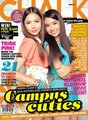 cover - kathryn-bernardo photo