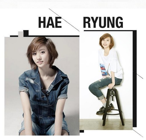 1st Look Hae Ryung