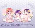 After Winter Chibi - starry-sky wallpaper