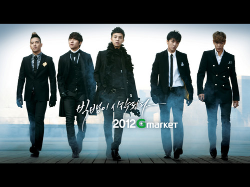 big bang wallpaper containing a business suit, a suit, and a well dressed person entitled Big Bang for Gmarket