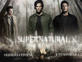 Castiel & the Winchester brothers - dean-castiel-and-sam photo