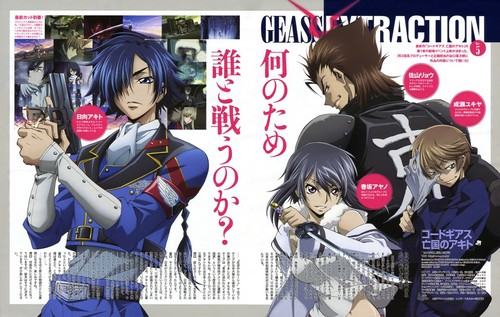 Code Geass-Akito the Exiled