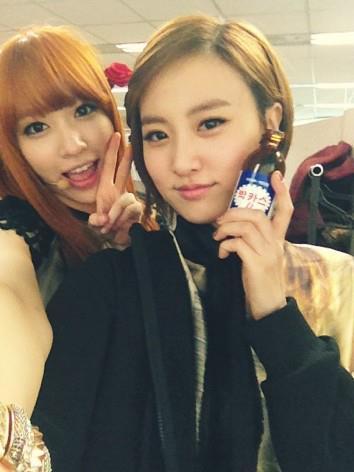 Hani & Hae Ryung