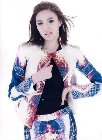 Hae Ryung (해령)