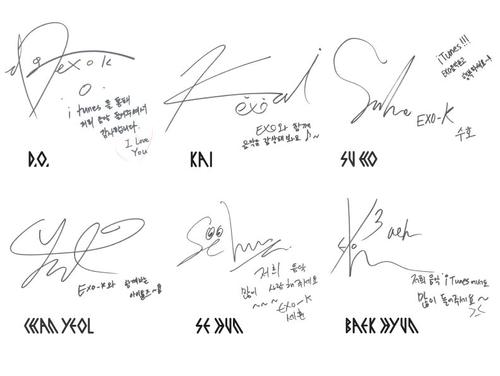 """EXO-K """"MAMA"""" Digital Booklet"""