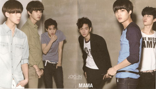 """EXO-K """"MAMA"""" Mini Album"""