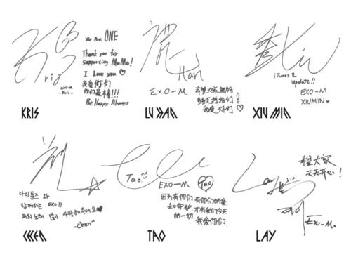 """EXO-M """"MAMA"""" Digital Booklet"""