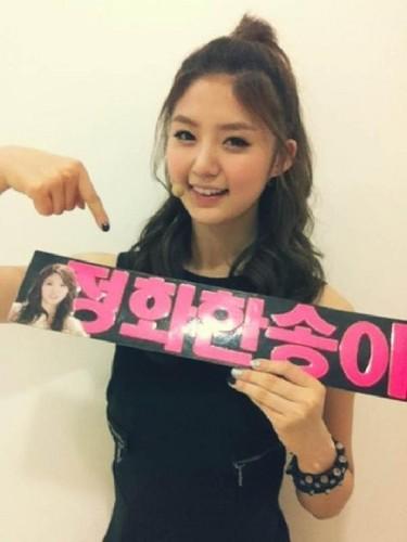 EXID (이엑스아이디) 바탕화면 entitled JungHwa