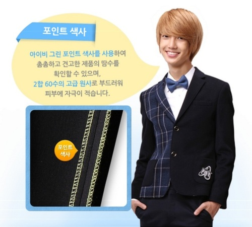 IVY CLUB - boyfriends-k-pop Photo