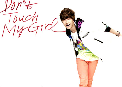 Jeongmin Dont Touch My Girl