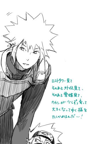 Minato & ककाशी x3