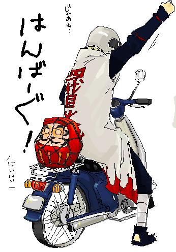 Minato Namikaze 0.o