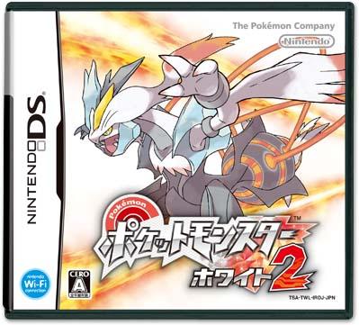 Pokemon White Version 2 Japanese Boxart
