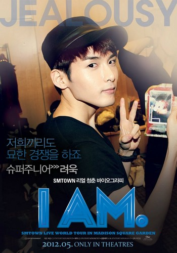 """Ryeowook's """"I Am"""" Poster"""