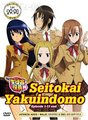 Seitokai Yukuindomo - awesome-anime-club photo