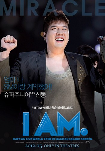 "Shindong's ""I Am"" Poster"