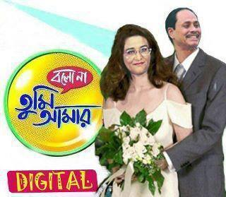 digital sarkar