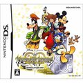 kingdom hearts re:coded - kingdom-hearts-coded photo