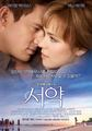 movie poster - the-vow photo