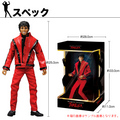 playmates figure - michael-jackson photo