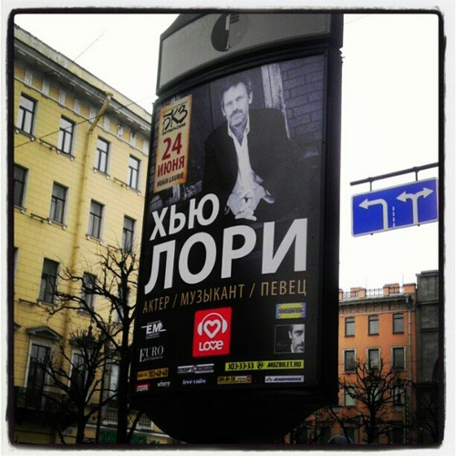 """Hugh Laurie poster in St. Petersburg.""  - hugh-laurie"