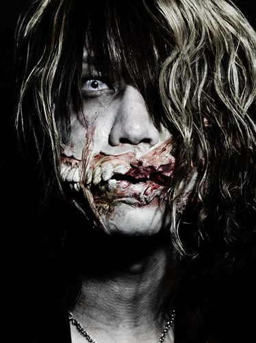 """Japanese Zombie Heroes"" - shinya Photo"