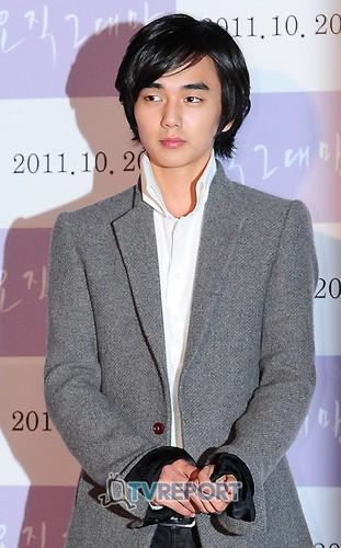 """Only You"" V.I.P Premiere (So Ji Sub & Han Hyo Joo Movie)"
