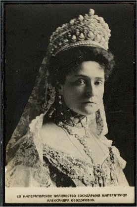 Alexandra Feodorovna Romanova (6 June 1872 – 17 July 1918